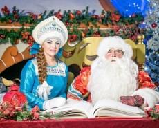 Усадьба Деда Мороза в Сочи Парке - время работы парка в Новогоднюю ночь
